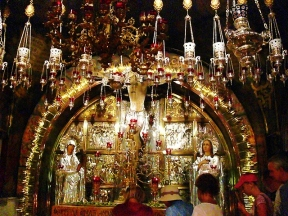 Church of Holy Sepulcre
