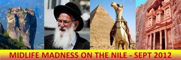 1 Nile blog title pix