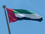 blog2-01 Dubai flag