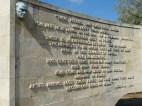 blog12-08 Gallipoli