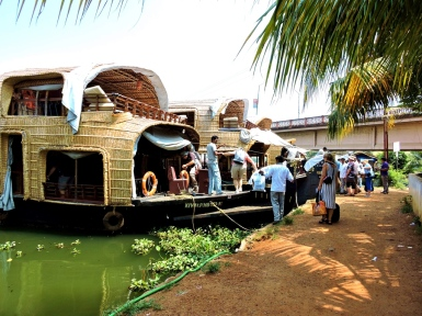 10-32 Alleppey