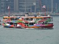 01-04 Hong Kong (1280x956)