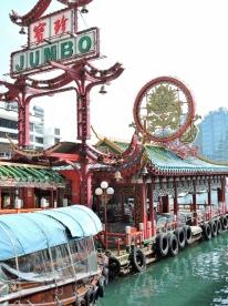 01-11 Hong Kong (954x1280)