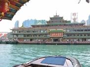 01-13 Hong Kong (1280x954)