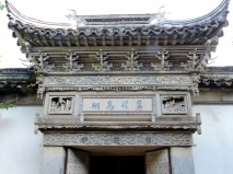 04-22 Suzhou