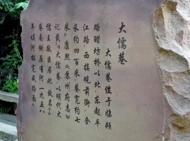 04-31 Suzhou