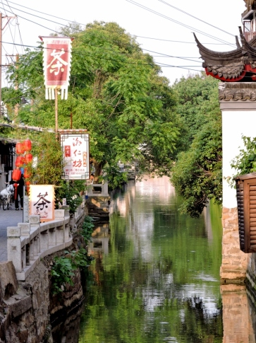 04-33 Suzhou