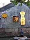 04-38 Suzhou