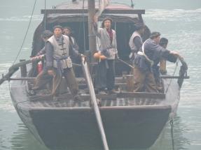 06-39 Yangtze