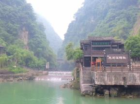 06-40 Yangtze