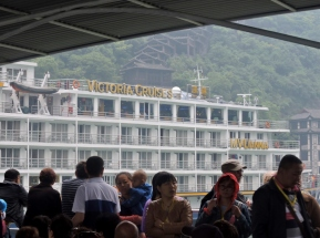 06-41 Yangtze