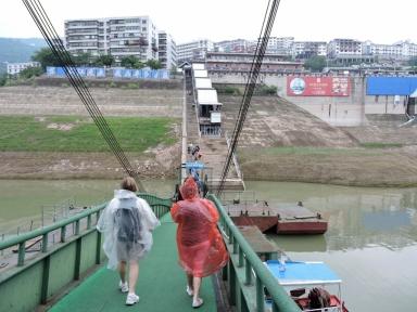 07-22 Yangtze