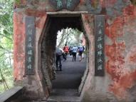 07-28 Yangtze