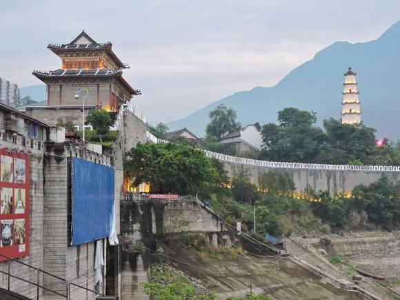 07-36 Yangtze