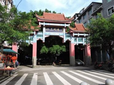08-09 Yangtze