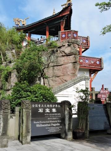 08-11 Yangtze