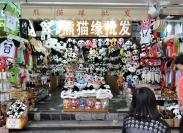 09-29 Chengdu