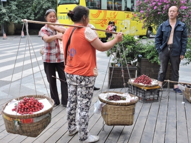 09-30 Chengdu