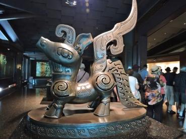 09-33 Chengdu