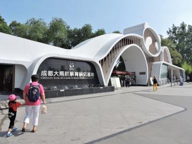 09-40 Chengdu