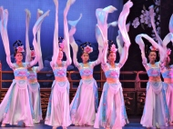 10-49 Xi'an - Tang Dynasty Show