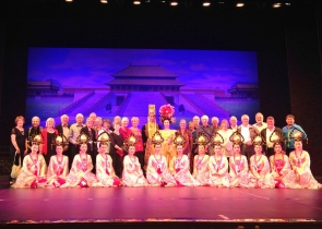 10-58 Xi'an - Tang Dynasty Show