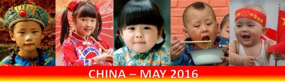 cropped-01-china-blog-title-montage.jpg