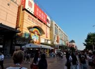 12-29 Beijing downtown