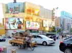 12-30 Beijing downtown