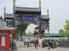 12-44 Beijing - Hutong