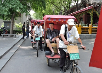 12-48 Beijing - Hutong
