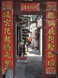 12-51 Beijing - Hutong