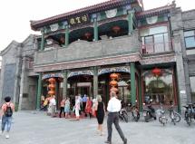 12-58 Beijing - Peking Duck Dinner