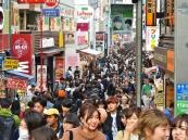 01-25 Tokyo (1024x768)
