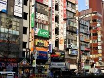 01-38 Tokyo (1024x768)