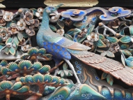 02-08 Nikko - shrine decorations (1024x768)