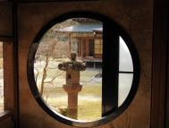 02-11 Nikko - Tamozawa Imperial Villa (1024x779)