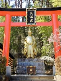 02-15 Nikko - Edo Wonderland (768x1024)