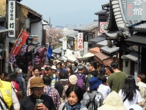 04-01 Kyoto (1024x768)