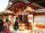 04-11 Kyoto (1024x768)