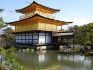 04-14 Kyoto (1024x768)
