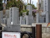 04-20 Kyoto - cemetery (1024x768)