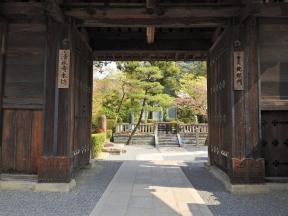 04-28 Kyoto (1024x768)