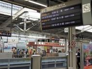 05-02 bullet-train (1024x768)