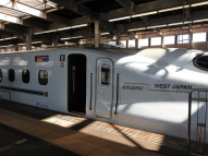 05-04 bullet-train (1024x768)
