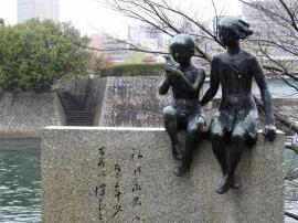 05-15 Hiroshima Peace Park (1024x768)
