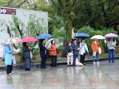 05-17 Hiroshima Peace Park (1024x768)