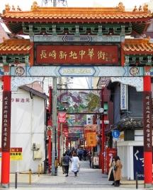 05-36 Nagasaki - Chinatown (820x1024)