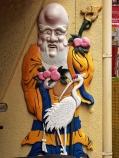05-37 Nagasaki - Chinatown (768x1024)